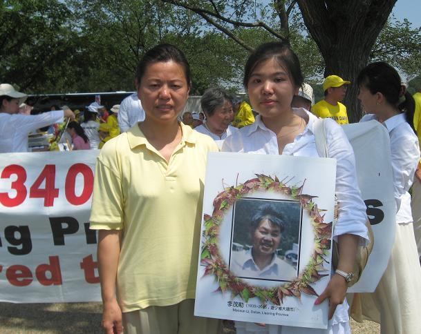 司法人員也難逃毒手  李茂勛被扣煽動罪名迫害致死