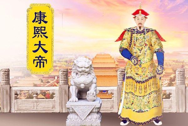 康熙以勞為福  傑出的皇帝也是成功的教育家
